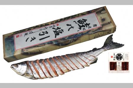 C4013 村上 鮭ベストセレクト