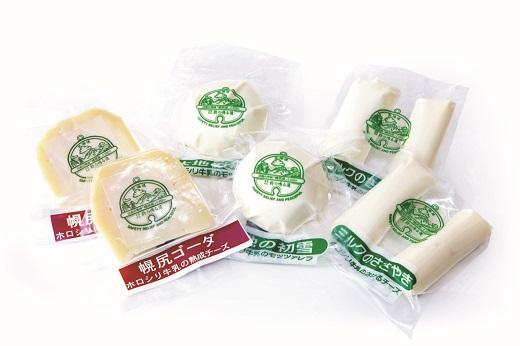 02 ホロシリ牛乳チーズセット 10,000円