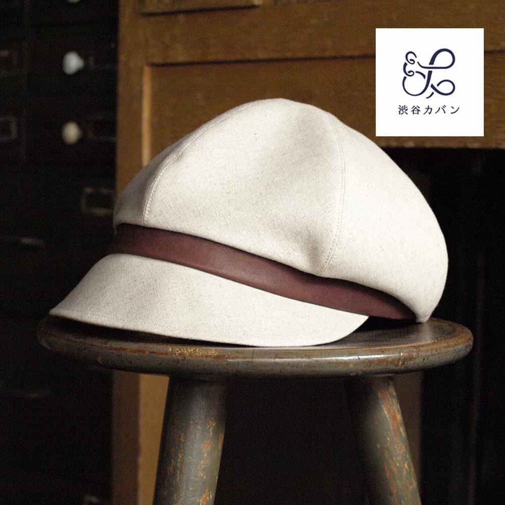 Z7 帽子(リネン:キナリ)