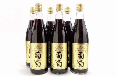≪ノンアルコール飲料≫ナガノパープルと巨峰の葡萄ジュース720ml×6本セット《楠わいなりー》
