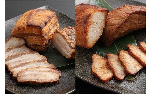 K046:金猪豚[淡路いのぶた]モモ・バラ チャーシュー(計1kg)