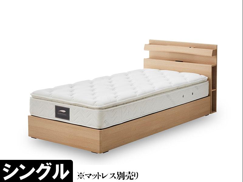 EO288_【開梱設置 完成品】ブール3 シングル ベッド ベーシックタイプ ナチュラル コンセント付き 棚付き モダン 家具