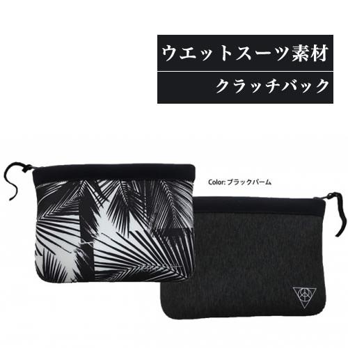 23-0014 Rincon Beach-clutch-bag  color:ブラックパーム5826-0156