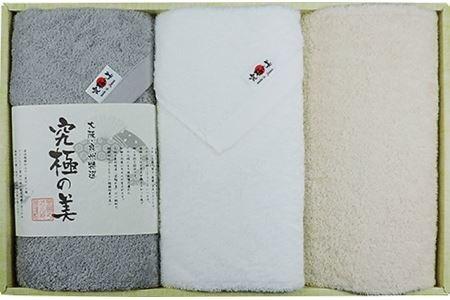 099H045 大阪・泉州究極の美バスタオルセット3P