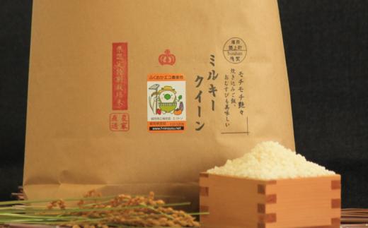 定期50-01 Nouhan農繁のミルキークイーン白米5kg定期便(全5回)