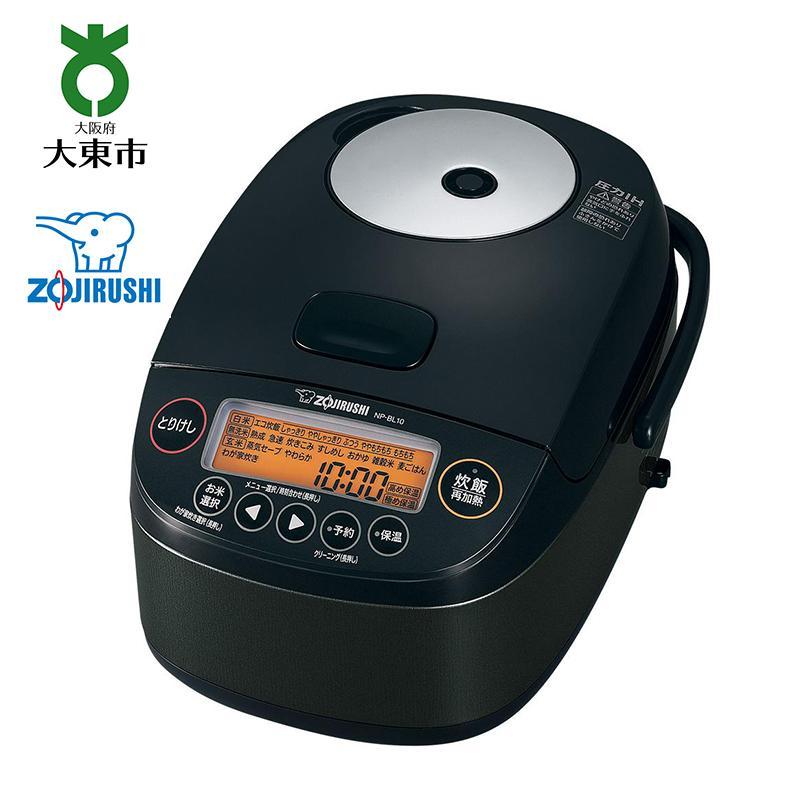 象印 圧力IH炊飯ジャー(炊飯器) 「極め炊き」 NPBL10-BA 5.5合炊き ブラック