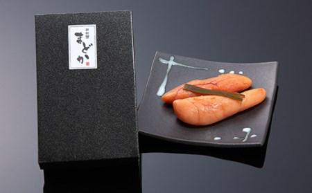 BD130ミシュランプレート掲載のお料理店「まどか」自家製辛子明太子