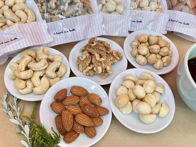 【バラエティセット】5種類の素焼きナッツセット H045-024