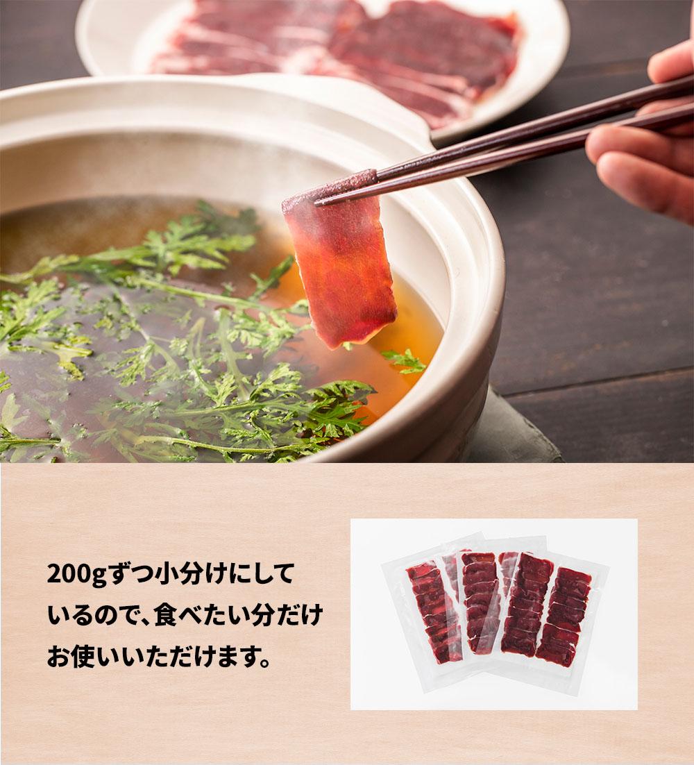 shikasuraisu002アートボード 2.jpg