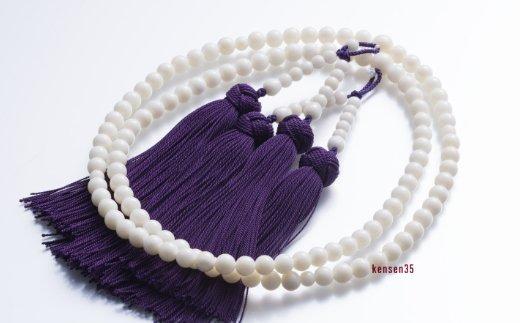 KN033【宝石サンゴ】白珊瑚本連数珠(男性用)