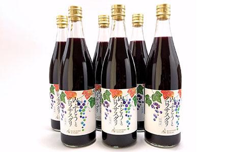 ≪ノンアルコール飲料≫山ブドウとクロフサスグリ(カシス)720ml×6本セット《楠わいなりー》