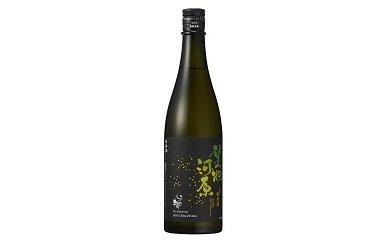 相模原市産の酒米で醸した純米酒「望地河原 きもと仕込純米酒」1800ml 2本セット