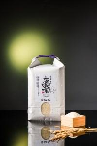 2-21A 令和2年産  極上のコシヒカリ「708米(なおやまい) 【蛍】」5kg