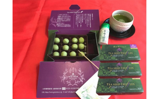 K1496 【期間限定】老舗茶園の濃厚口どけ生茶チョコ 茶の実トリュフ12粒×3箱セット