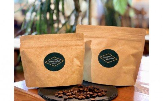 自家焙煎カフェインレスコーヒー・オリジナルブレンドとコースターセット