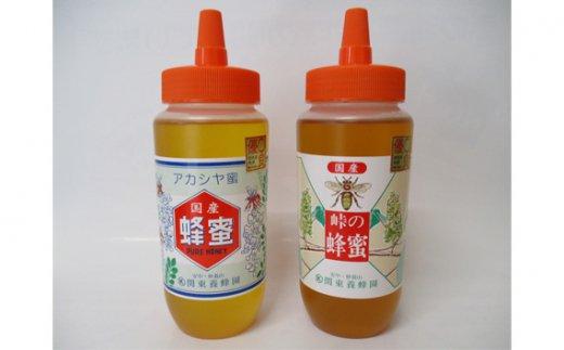 No.208 国産 アカシヤ蜂蜜・国産 峠の蜂蜜500g 2本セット / はちみつ ハチミツ 群馬県 特産品