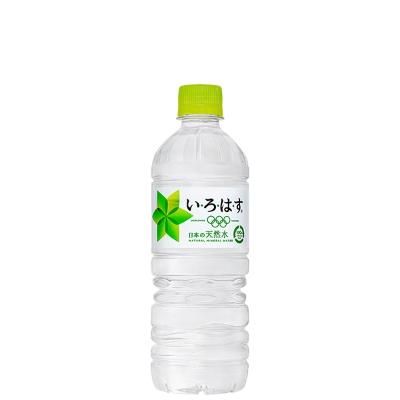 A5100い・ろ・は・す555mlPET24本(山梨)