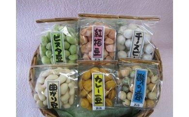007-11豆菓子お試しセット(24836)