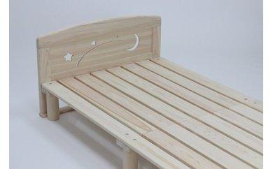 ※東濃ひのきを100%使用したベッド【かぐや(セミダブル)】