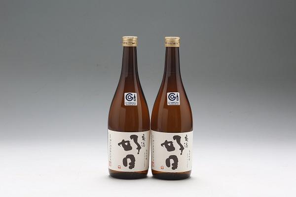 純米吟醸「亀治好日」2本セット