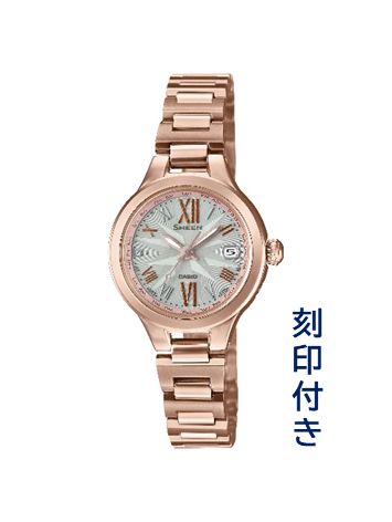 CASIO腕時計 SHEEN SHW-1750CG-4AJF ≪刻印付き≫ C-0130