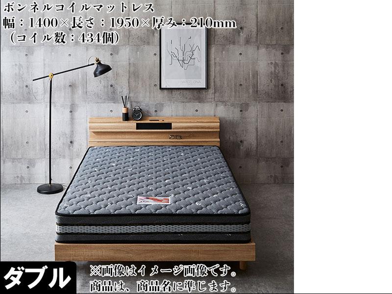 EO463_ボンネルマットレス サマンサ グレー マット ダブル ベッド マットレス