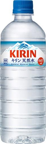 1B1キリン天然水600ml×24本入【北海道・沖縄・離島 配送不可】