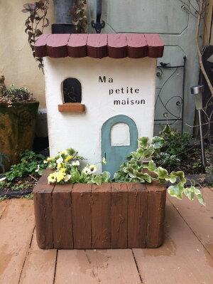【ふるさと納税】<Moon Rabbit>赤い屋根のお家プランター≪雑貨 庭 ガーデニング 屋外 オブジェ 鉢 インテリア≫