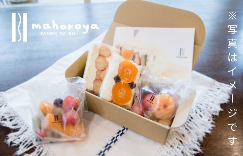G028 季節のフルーツサンド(2個)&高級冷凍フルーツ(約200g×2袋)