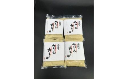 008-26クリームカレー4食分