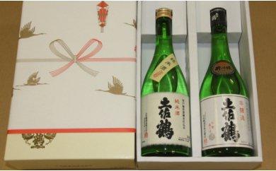 OK023純米酒・本醸造飲み比べセット720ml×2本(ギフト箱入り)