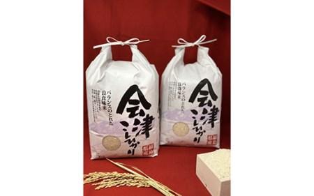 【令和3年度新米】磐梯町産コシヒカリ10kg