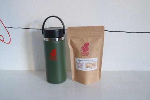 ステンレスボトル「ハイドロフラスク」 16オンス(473ml/オリーブ色)+2 Beans Coffeeブレンド 100gセット【01056】