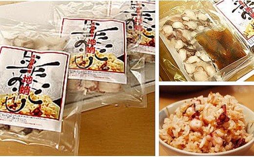 AD25:淡路島産生たこ飯