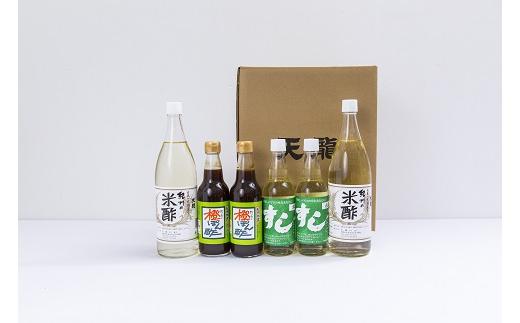 19 まろやかな 天龍のお酢セット(米酢、ポン酢、すし酢)