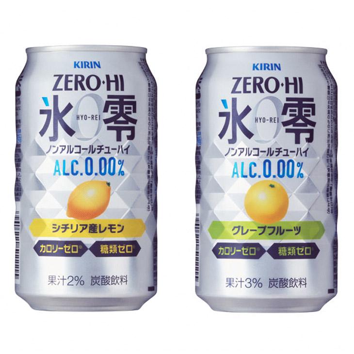 キリン ノンアルコールチューハイ  ゼロハイ氷零 飲み比べセット 350ml 24本(2種×12本)