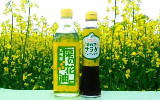 07-31 菜の花サラダ油と菜の花サラダドレッシング(各1本)