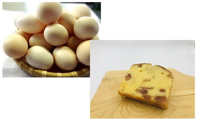 A4605ひまわりたまご紅白10個・パウンドケーキ(チェリー)1本セット