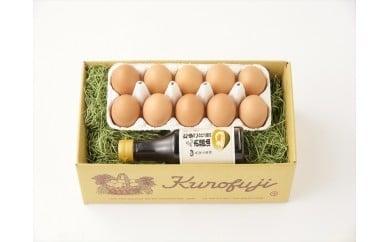 オーガニック卵セット