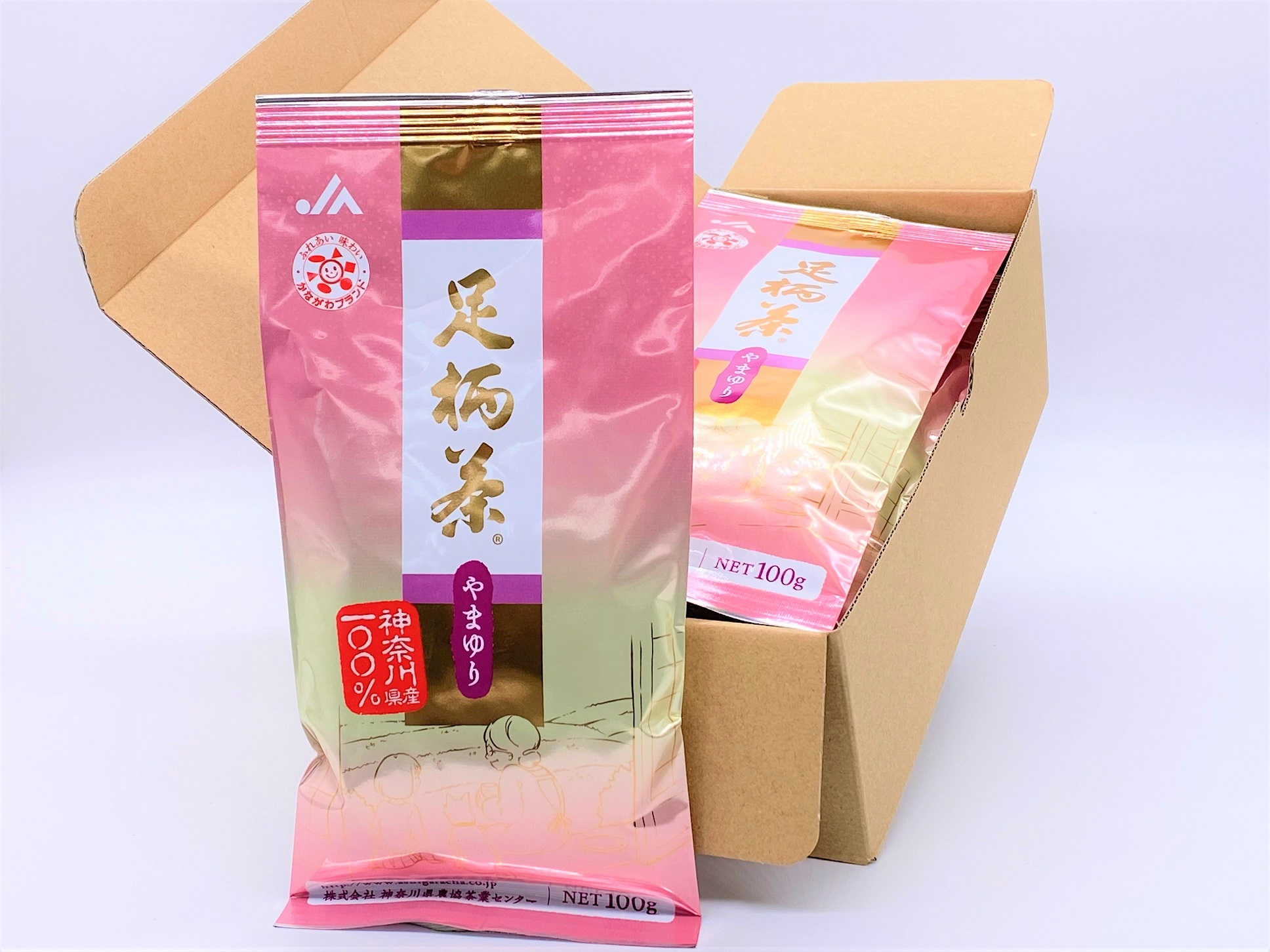 足柄茶【上級】やまゆり500g(100g×5本)