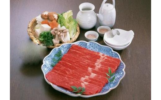 ※HNP-10飛騨牛すき焼き用もも・かた(赤身)肉400g
