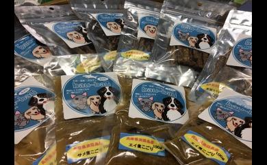 T005:淡路島産天然・無添加ペットのおやつサプリ(愛猫用)