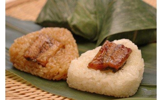 21-299.四万十黒餅米使用 地然うなぎちまき タレ・塩(計6個)