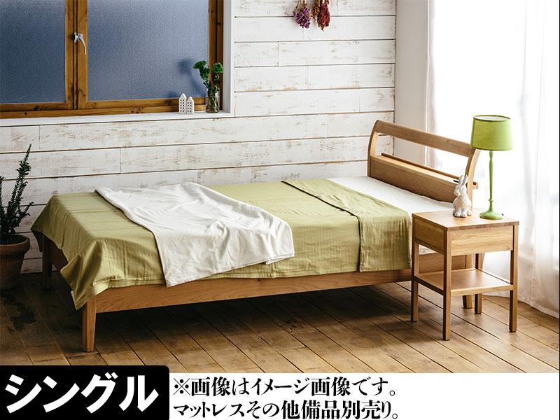 EO376_【開梱設置 完成品】ガレ シングル ベッド ウッドスプリング 棚付き コンセント付き ベッドフレーム シンプル モダン 家具