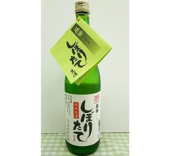 清酒曻勢 純米酒 大寒仕込み しぼりたて生酒 720ml H020-006