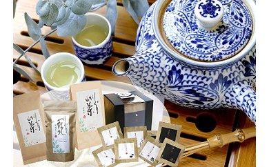 山茶セット
