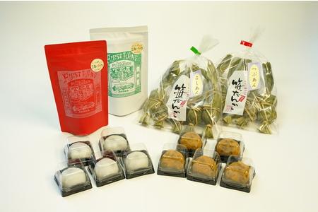 AB4006 「村上茶」とふわふわクリーム大福と笹だんごでtea time!セット