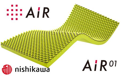【東京西川】[エアー01]マットレス/BASIC セミダブルサイズ 配色;イエロー【P233SM】