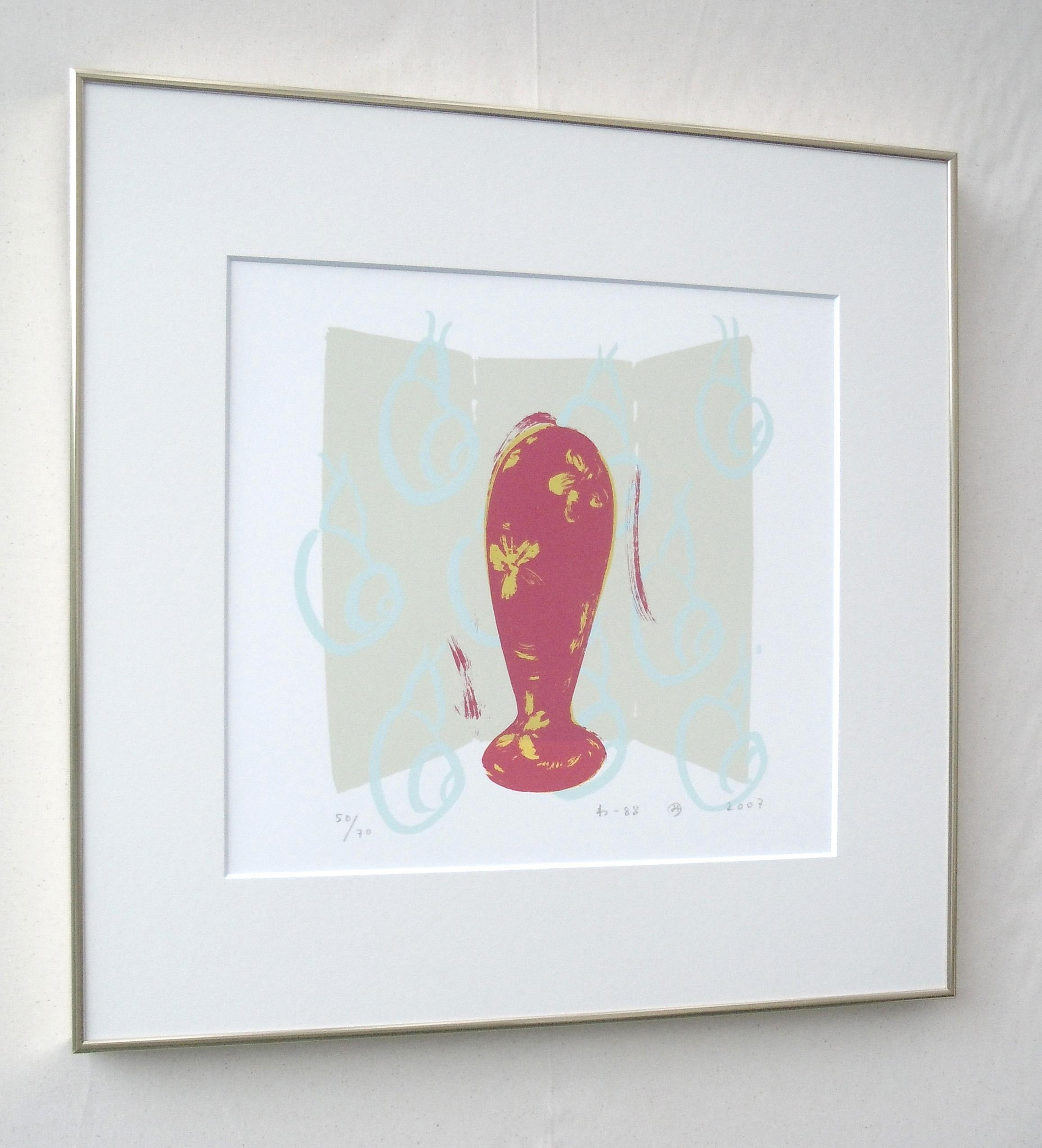 【著名アーティストシルクスクリーン版画作品】吉澤美香「わー88」(蝸牛)
