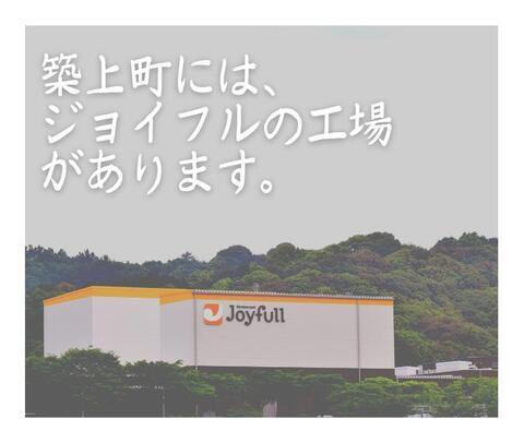joyfull01.jpg